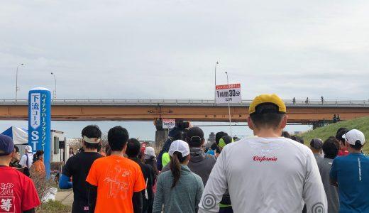 ハイテクハーフマラソンに参加してきました