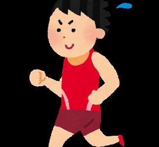 フルマラソン挑戦日記その4